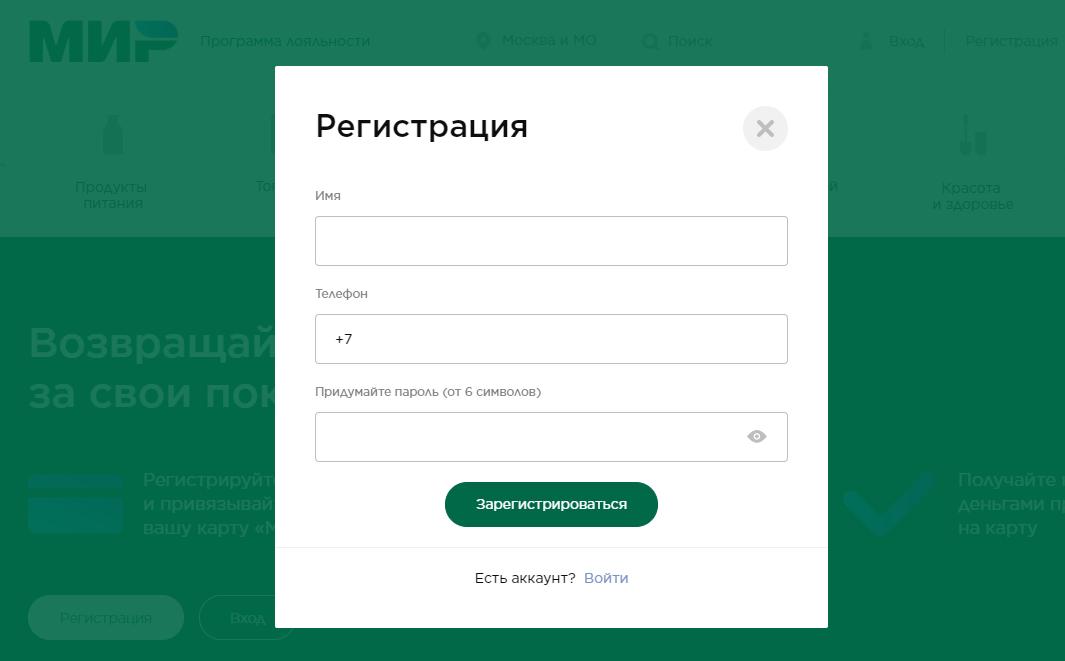 Как пользоваться картой Почта Банк «Пятерочка» Мир
