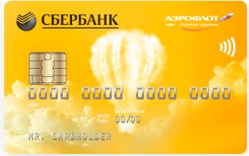 Как работает золотая карта Сбербанка «Аэрофлот Бонус» и начисляются мили?
