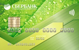 Виды и стоимость обслуживания дебетовых карт «Мир» Сбербанка
