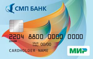 Какие преимущества дают карты Мир СМП банка перед другими банками