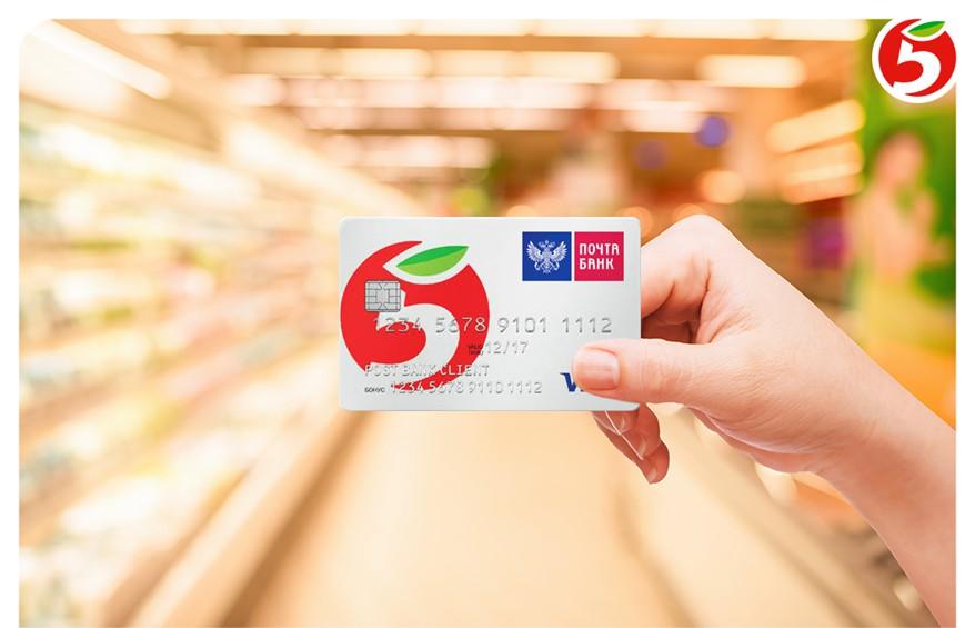 В каком банке лучше оформить кредитную карту «Мир»