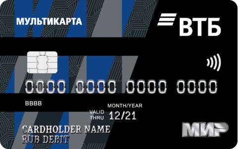 Золотая дебетовая карта Мир банка ВТБ 24
