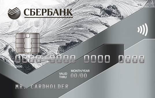 Преимущества зарплатной дебетовой карты Мир от Сбербанка
