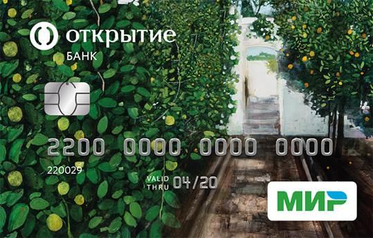 Что такое пенсионная карта МИР: как получить и в каком банке лучше оформить?