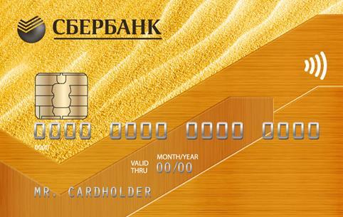 Преимущества «Премиальной» карты МИР от Сбербанка