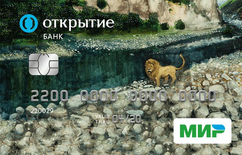 Сравнение карты «Мир» 12 банков: в каких банках есть карта Мир и где её лучше оформить?