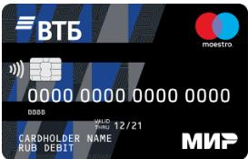 Что такое дебетовая мультикарта «Мир» банка ВТБ 24