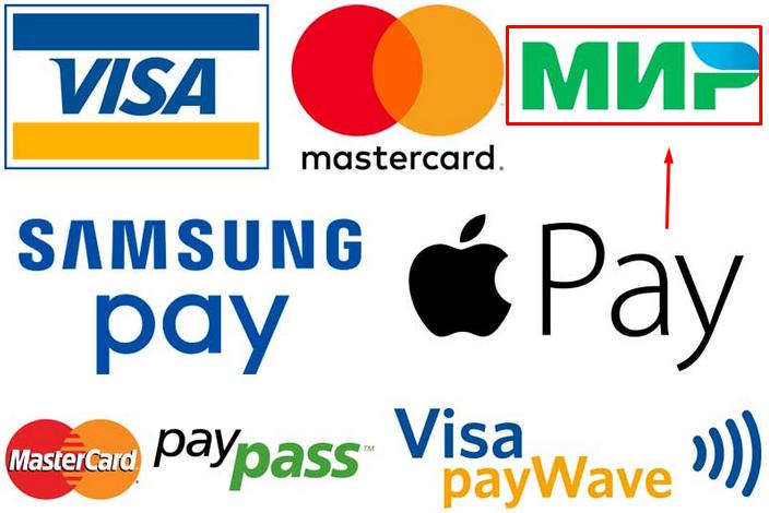 5-оплата картой Мир через NFC