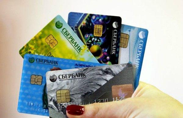 Получить дебетовые карты по паспорту