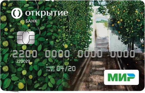 Карта МИР банка Открытие 3