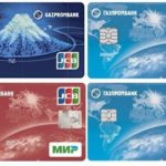 Карты Мир Газпромбанк