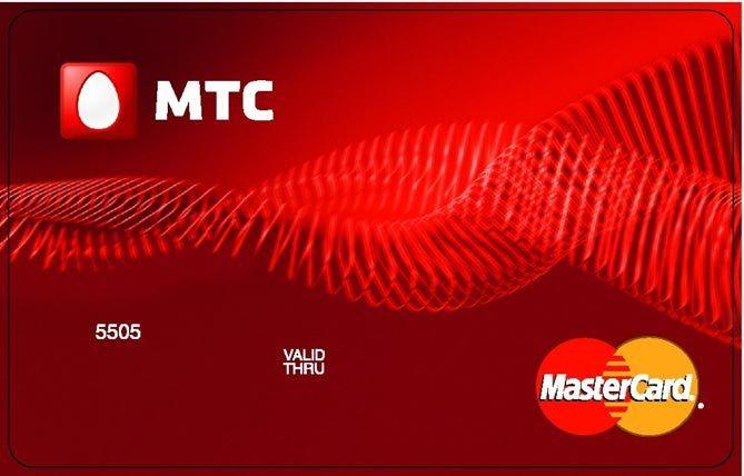 Образец банковской карточки Мир-Maestro