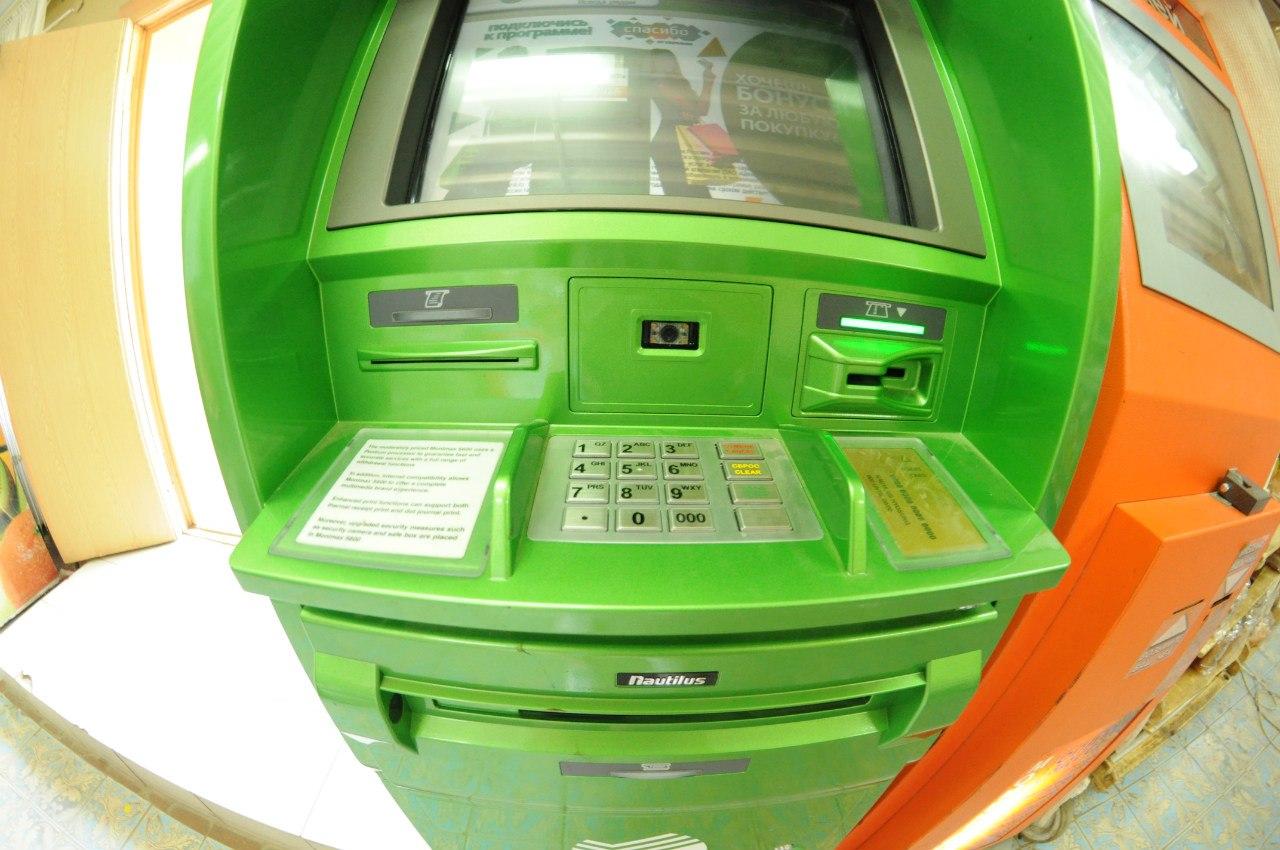 Смена пароля в банкомате
