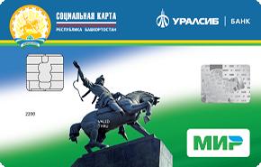 карта Мир банка Уралсиб 2